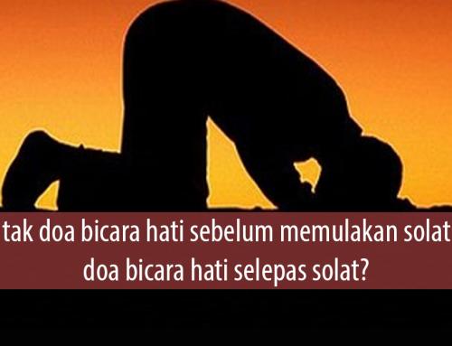 Ada tak doa bicara hati sebelum memulakan solat dan doa bicara hati selepas solat?